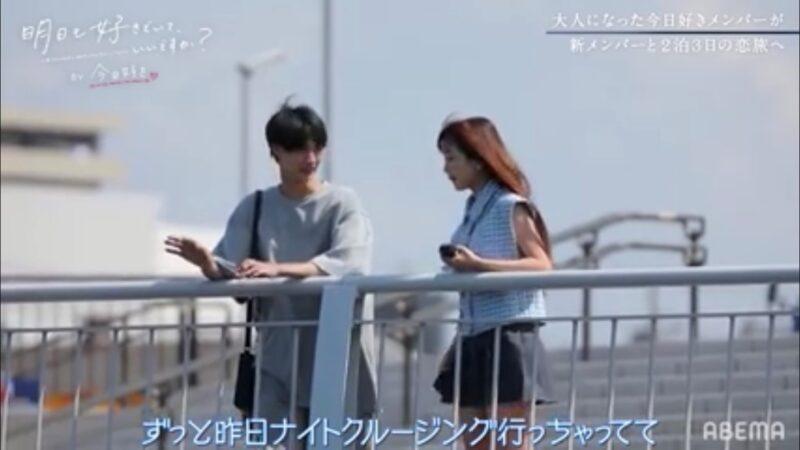 きだい&Kirari