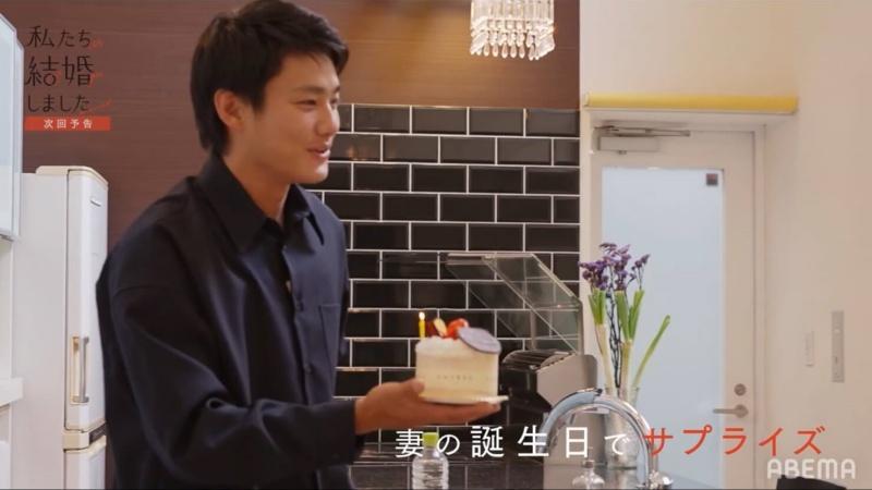 【私たち結婚しました(日本版)】8話ネタバレ感想とあらすじ!野村さんが行った誕生日サプライズの内容は?【ABEMA2021】