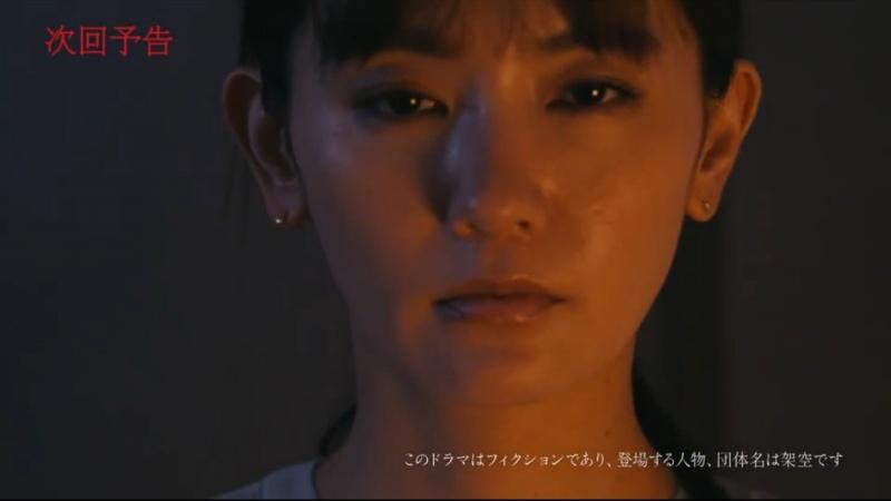 【ただ離婚してないだけ(ただリコ)】8話ネタバレ感想とあらすじ!覚悟を決めた雪映!佐野に対する仕打ちがえげつない・・・?