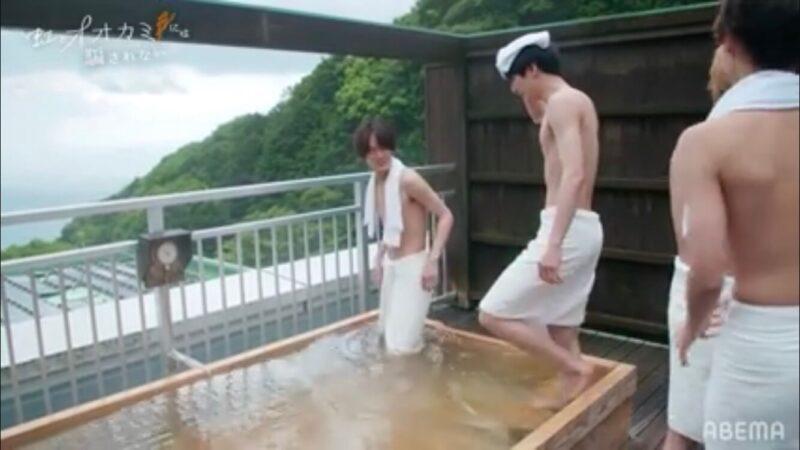 虹とオオカミ 1話 男子が入っていた温泉「伊豆山研修センター」