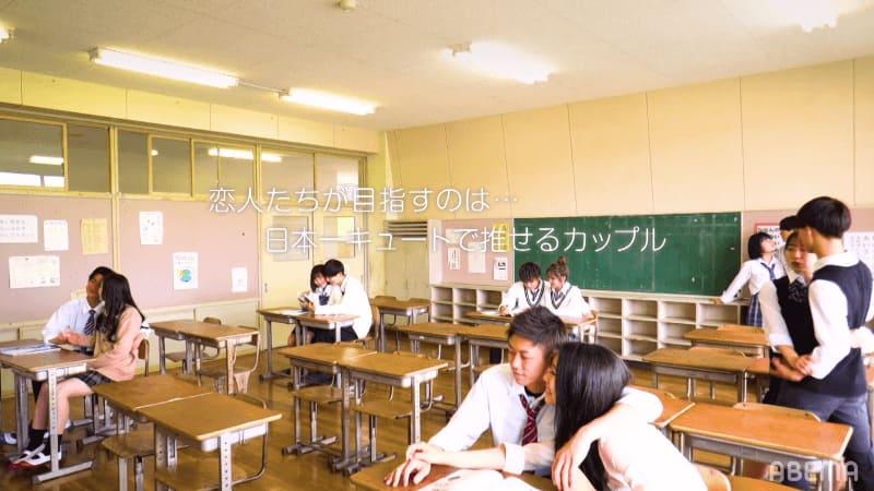 高校生カップルコンテスト【2話】ネタバレあらすじ感想!びっくり料理も2人で作って食べればおいしいよね!