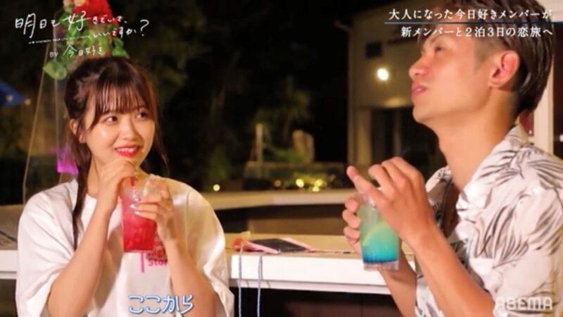 Kirari&ハリュー