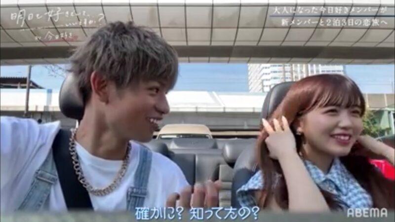 ハリュー&Kirari ドライブデート