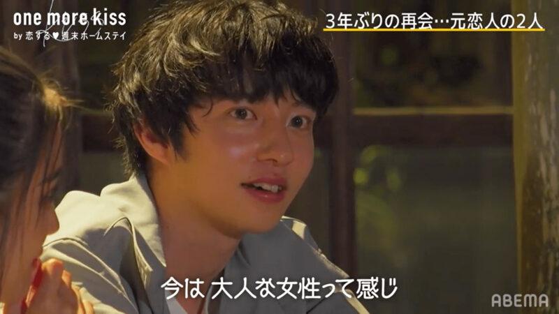 【恋ステone more kiss】2話のネタバレあらすじ