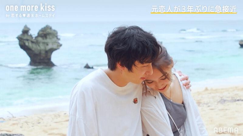【恋ステone more kiss(ワンモアキス)】4話ネタバレあらすじ感想!ありひろとせーかが急接近!?【ABEMAプレミアム】