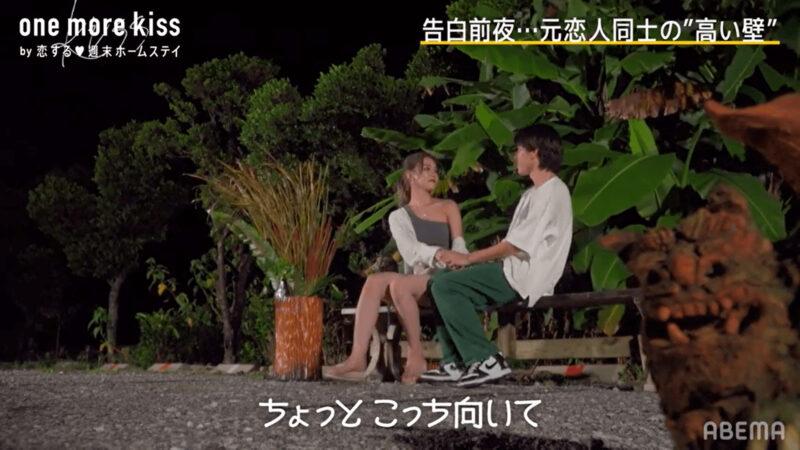 【恋ステone more kiss(ワンモアキス)】5話ネタバレあらすじ感想!年下男子のアピールに年上女子は動く?【ABEMAプレミアム】