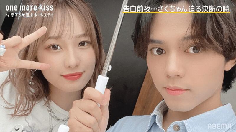【恋ステone more kiss(ワンモアキス)】5話ネタバレ