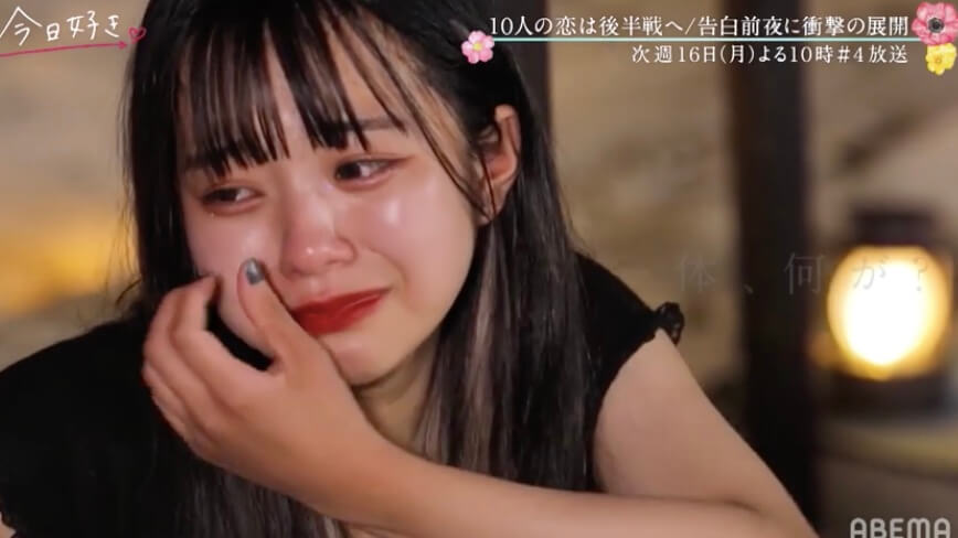 今日好き向日葵編【4話】のネタバレ感想!告白前夜にメンバー号泣。一体何が?