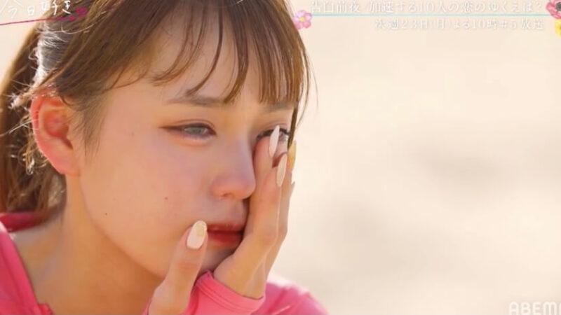 今日好き向日葵編【5話】のネタバレ感想!告白前夜。もかの涙の訳とは?