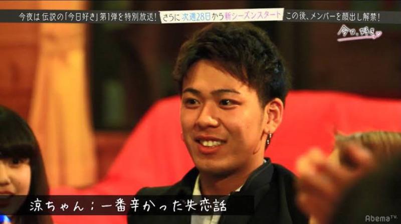 【今日好き 第1弾】涼ちゃん(西村涼太郎)のプロフィール