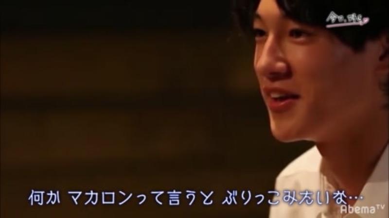 【今日好き 第2弾】りお(高橋璃央)のプロフィール