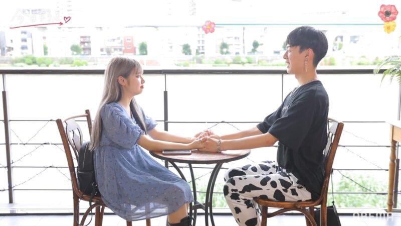 まりはるくデートカフェ2
