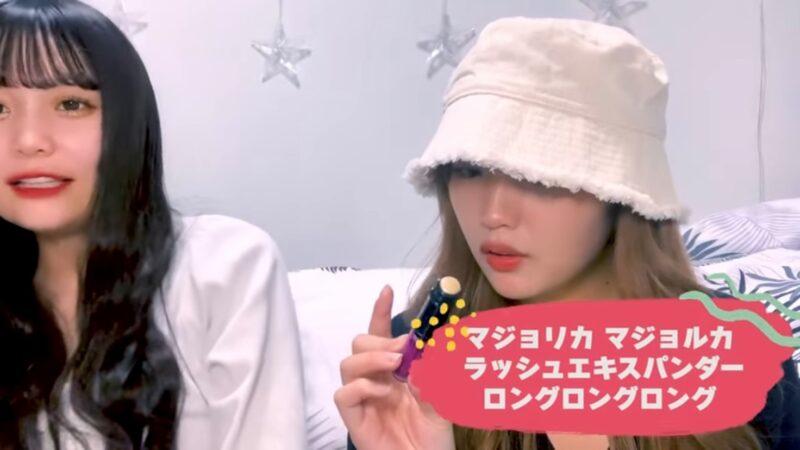 みゆ(山崎美優)ちゃんが使っているマスカラ