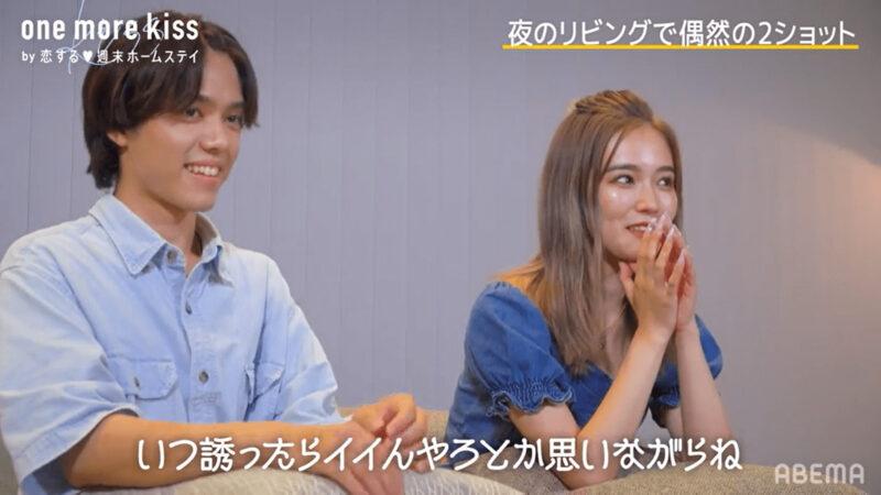 【恋ステone more kiss】3話のネタバレ