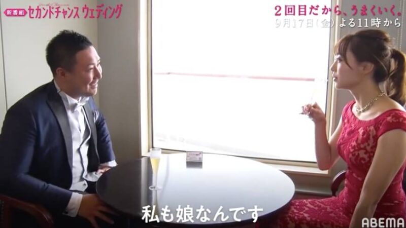セカンドチャンスウェディング【1話】ネタバレあらすじ感想!マッチングし集団同棲に進むカップルは?