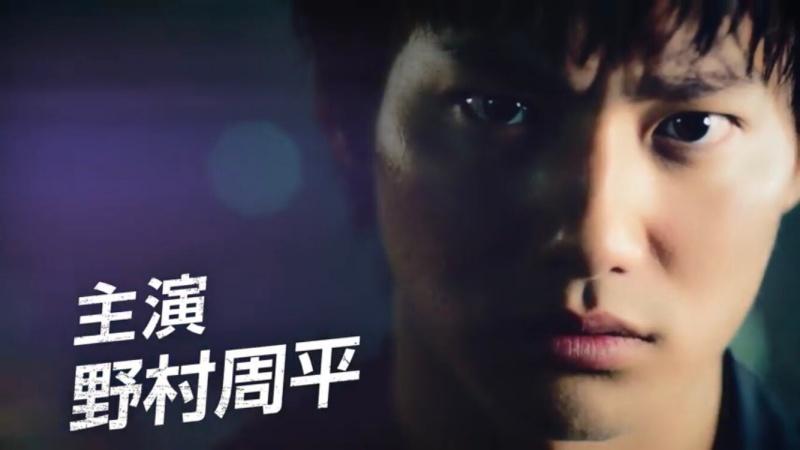 主演・鶴田祐介 役   野村周平のwikiプロフィール