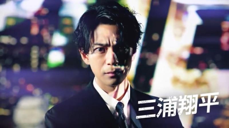 藤村鉄平 役   三浦翔平のwikiプロフィール
