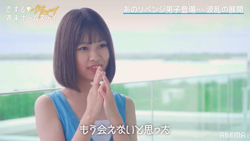 【恋ステ in the Resort(リゾート)】3話ネタバレあらすじ感想!リベンジメンバー・こうきの参加で恋が加速する!?