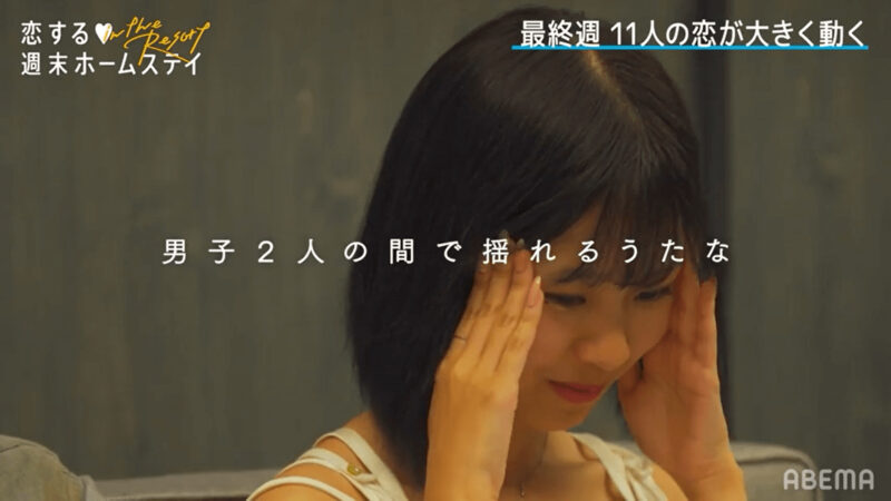 【恋ステ in the Resort(リゾート)】6話ネタバレあらすじ感想!うたなの想いはこうきといっさどちらへ向く?