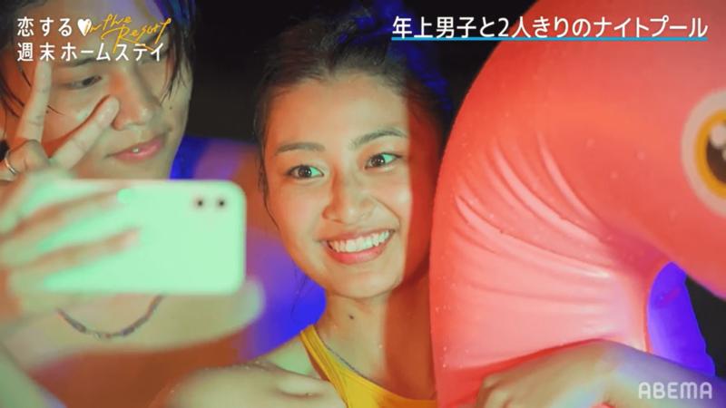 【恋ステ in the Resort(リゾート)】ABEMAプレミアム1話そら×ゆなナイトプールネタバレ!