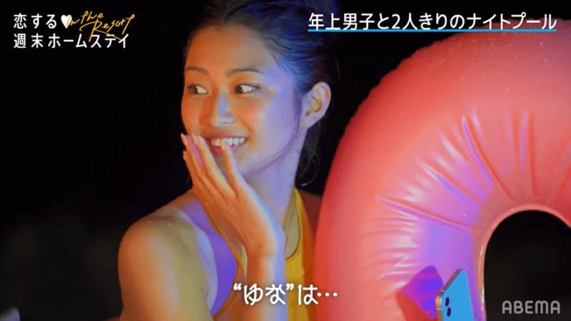 【恋ステ in the Resort(リゾート)】プレミアム1話のネタバレあらすじ