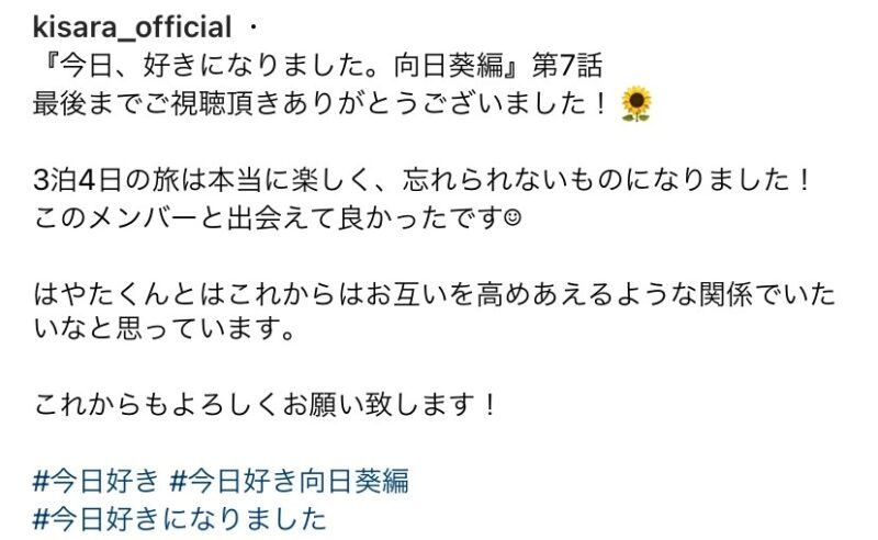 キサラ(松本キサラ)ちゃんの報告
