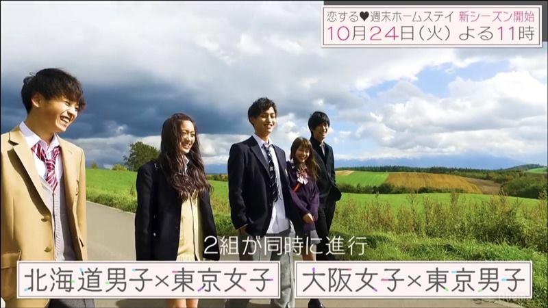 恋ステ2弾(シーズン2)メンバープロフィール!出演者の年齢や身長にインスタやツイッターまとめ!