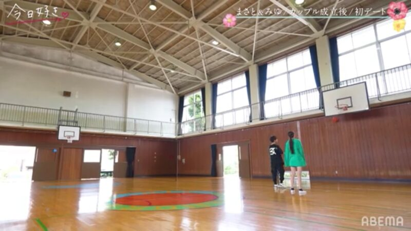 バスケデート