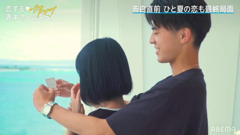 【恋ステ in the Resort(リゾート)】7話ネタバレあらすじ感想!告白直前!11人の恋の行方は?