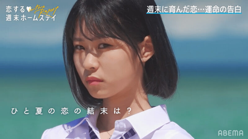 【恋ステ in the Resort(リゾート)】最終回8話ネタバレあらすじ感想!何組のカップルが成立する!?