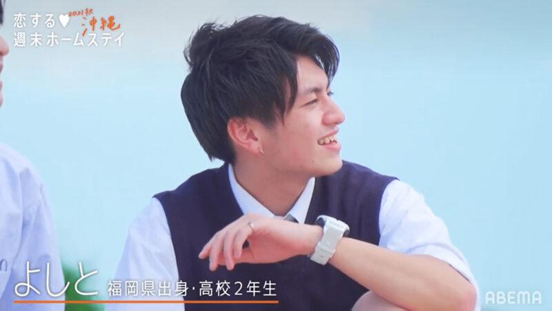 恋ステ よしと(野口義斗)のwikiプロフィール(年齢/出身/誕生日/星座/血液型/特技)
