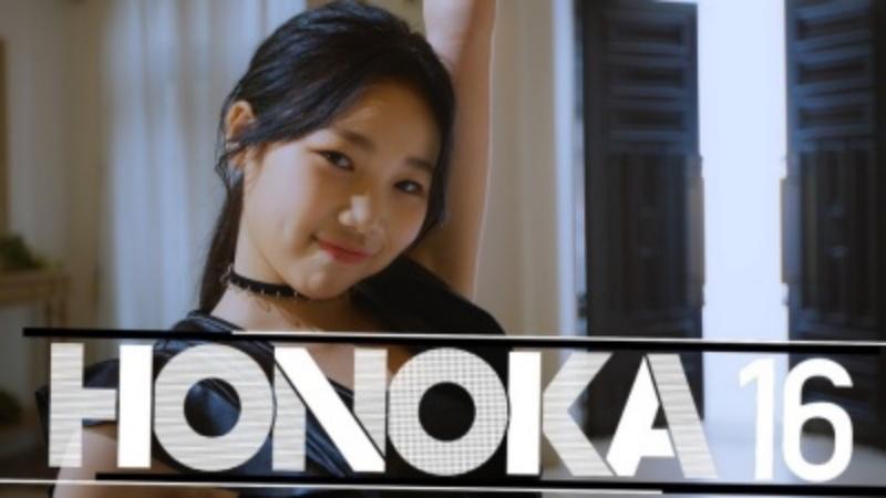 フープリ・HONOKA